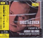 Andris Nelsons (conductor), Boston Symphony Orchestra - Shostakovich: Symphony No. 10 [SHM-CD] (Japan Import)