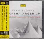 Martha Argerich (piano), et al. - Carte Blanche - Verbier Festival 2007 [SHM-CD] (Japan Import)