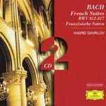 Andrei Gavrilov (piano) - J.S.Bach: French Suites (Japan Import)