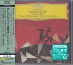 Herbert von Karajan (conductor), Berlin Philharmonic Orchestra - R. Strauss: Don Quixote [Platinum SHM-CD] [Limited Release] (Japan Import)