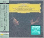 Herbert von Karajan (conductor), Berlin Philharmonic Orchestra - R. Strauss: Death and Transfiguration [Platinum SHM-CD] [Limited Release] (Japan Import)