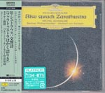 Herbert von Karajan (conductor), Berlin Philharmonic Orchestra - R. Strauss: Also Sprach Zarathustra. etc. [Platinum SHM-CD] [Limited Release] (Japan Import)