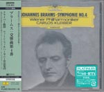 Carlos Kleiber (conductor), Vienna Philharmonic Orchestra - Brahms: Symphony No. 4 [Platinum SHM-CD] [Limited Release] (Japan Import)