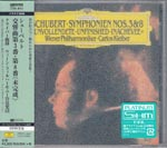 Carlos Kleiber (conductor), Vienna Philharmonic Orchestra - Schubert: Symphonies Nos. 3 & 8 [Platinum SHM-CD] [Limited Release] (Japan Import)