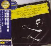 Carlos Kleiber (conductor), Vienna Philharmonic Orchestra - Beethoven: Symphonies Nos. 5 & 7 (Japan Import)