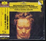 Carlo Maria Giulini (conductor), Los Angeles Philharmonic Orchestra - Beethoven: Symphony No. 5 / Schumann: Symphony No. 3 [SHM-CD] (Japan Import)