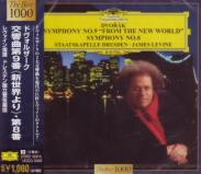 James Levine (conductor), Staatskapelle Dresden - Dvorak: Symphonies Nos. 9 'From The New World' & 8 (Japan Import)