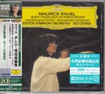 Seiji Ozawa (conductor), Boston Symphony Orchestra - Ravel: Orchestral Works [Blu-spec CD2] (Japan Import)