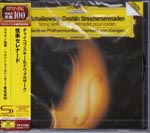 Wilhelm Furtwangler (conductor), Berlin Philharmonic Orchestra - Early Recordings 2 [SHM-CD] [Limited Release] (Japan Import)
