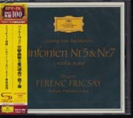 Ferenc Fricsay (conductor), Berliner Philharmoniker - Beethoven: Symphonies Nos. 5 & 7 [SHM-CD] [Limited Release] (Japan Import)