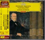 Rafael Kubelik (conductor), Berliner Philharmoniker - Wagner: Orchestral Works [SHM-CD] [Limited Release] (Japan Import)