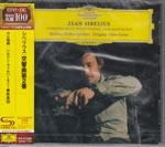 Okko Kamu (conductor), Berlin Philharmonic Orchestra - Sibelius: Symphony No. 2 [SHM-CD] [Limited Release] (Japan Import)