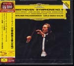Carlo Maria Giulini (conductor), Berlin Philharmonic Orchestra - Beethoven: Symphony No. 9 [SHM-CD] [Limited Release] (Japan Import)
