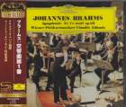 Claudio Abbado (conductor), Vienna Philharmonic Orchestra - Brahms: Symphony No. 1 [SHM-CD] [Limited Release] (Japan Import)