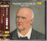 Karl Bohm (conductor), Vienna Philharmonic Orchestra - Bruckner: Symphony No. 7 [SHM-CD] [Limited Release] (Japan Import)