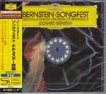 Leonard Bernstein (conductor), National Symphony Orchestra of Washington - Bernstein: Songfest [SHM-CD] [Limited Release] (Japan Import)