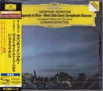 Leonard Bernstein (conductor), Los Angeles Philharmonic Orchestra - Gershwin: Rhapsody in Blue / Bernstein: West Side Story Symphonic Dances [SHM-CD] [Limited Release] (Japan Import)