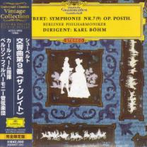 Karl Bohm (conductor), Berliner Philharmoniker - Schubert: Symphony No. 9 The Great [Limited Edition] (Japan Import)