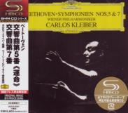 Carlos Kleiber (conductor), Wiener Philharmoniker - Beethoven: Symphonies Nos. 5 & 7 [Limited Release] (SHM-CD) (Japan Import)