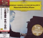 Maurizio Pollini (piano) - Chopin: Etudes - Op. 10 & 25 [Limited Release] (SHM-CD) (Japan Import)