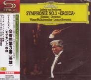 Leonard Bernstein (conductor), Vienna Philharmonic Orchestra - Beethoven: Symphony No. 3, Egmont Overture [SHM-CD] (Japan Import)