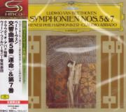 Claudio Abbado (conductor), Vienna Philharmonic Orchestra - Beethoven: Symphonies Nos. 5 & 7 [SHM-CD] (Japan Import)