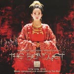 Original Soundtrack (Music by Tan Dun) - The Banquet Original Soundtrack (Japan Import)