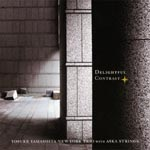 Yosuke Yamashita New York Trio with Aska Strings - Delightful Contrast (Japan Import)