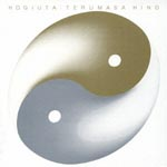 Terumasa Hino - Hougi Uta [SHM-CD] (Japan Import)