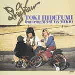 Hidefumi Toki featuring Mikio Masuda - Sky View [SHM-CD] (Japan Import)