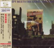 Hidehiko Matsumoto - The Session - Sleepy Meets The Great Jazz Trio [SHM-CD] (Japan Import)