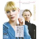 Original Soundtrack (Music by Philip Glass) - Notes on a Scandal Original Soundtrack (Japan Import)