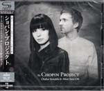 Olafur Arnalds (composer), Alice Sara Ott (piano) - The Chopin Project [SHM-CD] (Japan Import)