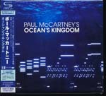 John Wilson (conductor) / London Classical Orchestra - Paul McCartney: Ocean's Kingdom [SHM-CD] (Japan Import)