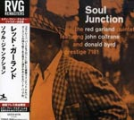 Red Garland - Soul Junction [SHM-CD] [Limited Release] (Japan Import)