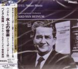 Eduard van Beinum (conductor) - Handel: (Water Music Suit in F major (Japan Import)