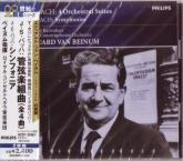 Eduard van Beinum (conductor) - J.S. Bach: Orch. Suites (Japan Import)