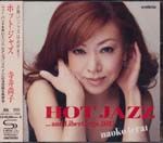 Naoko Terai - Hot Jazz...And Libertango 2015 [SHM-CD] (Japan Import)