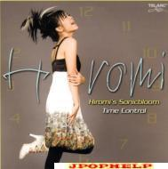 Hiromi Uehara - Hiromi's Sonicbloom - Time Control (Japan Import)