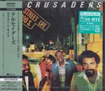 The Crusaders - Street Life [Platinum SHM-CD] [Limited Release] SHMCD (Japan Import)