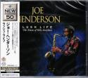 Joe Henderson - Lush Life  (Japan Import)