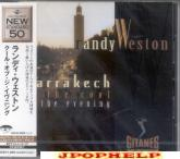 Randy Weston - Marrakech in the Cool of the Evening  (Japan Import)
