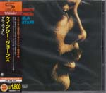 Quincy Jones - Gura Matari [SHM-CD] (Japan Import)