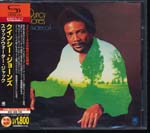 Quincy Jones - Smackwater Jack [SHM-CD] (Japan Import)