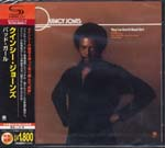 Quincy Jones - You've Got It Bad Girl [SHM-CD] (Japan Import)