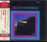 The Oscar Peterson Trio - Night Train [SHM-CD] [Priced-Down Reissue] (Japan Import)