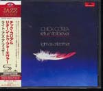 Chick Corea & Return To Forever - Light As a Feather [SHM-CD] (Japan Import)