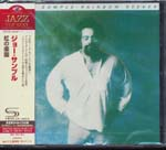 Joe Sample - Rainbow Seeker [SHM-CD] (Japan Import)