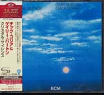 Chick Corea & Gary Burton - Crystal Silence [SHM-CD] (Japan Import)