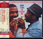 Jimmy Smith & Wes Montgomery - The Dynamic Duo [SHM-CD] (Japan Import)